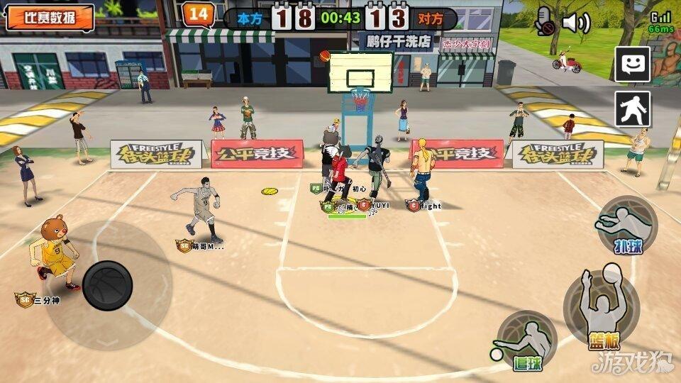 街头篮球手游球员斗牛能力排行 值得一看