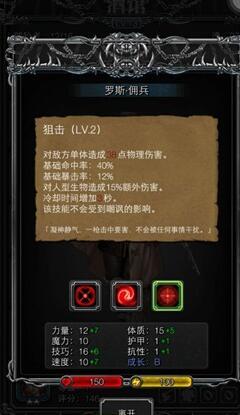地下城堡2降低治疗的装备图片