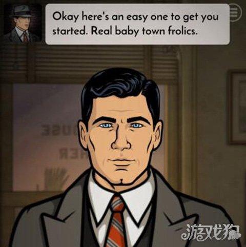 基于间谍亚契改编的《私家侦探亚契》混入了AR玩法