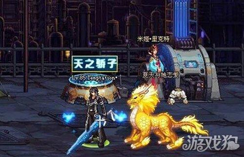 2.泰拉石巨剑