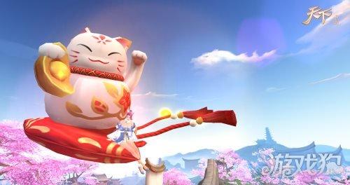 一只萌萌的招财猫坐在福袋之上飞来去飞去,举起的粉粉的爪子向少侠