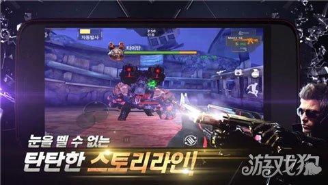穿越火线手游版登陆韩国 名字改的挺扎心