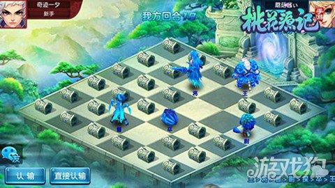 在《桃花源记》手游中经历一场紧张的pk之后,来玩一盘玲珑棋局放松图片
