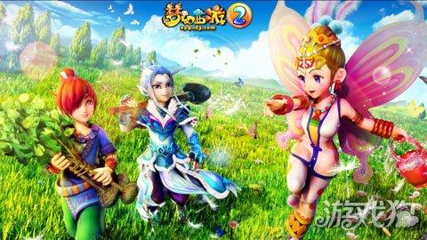 梦幻西游2最新客户端官方下载图片