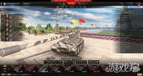 拒绝百无一用 坦克世界9环蛐蛐黑枪技巧