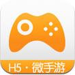 H5游戏盒安卓版
