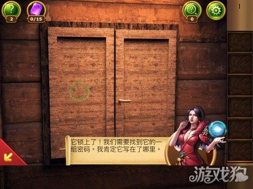 攻略逃脱15神秘密室攻略宫殿玩法旅游普陀山分析关卡自助游苏州出发图片