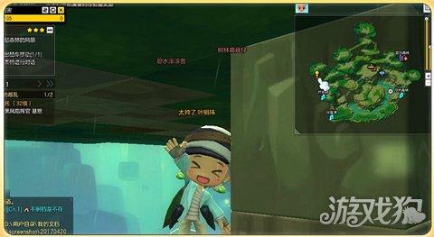 冒险岛2日冕湖失忆森林黄金宝箱位置一览