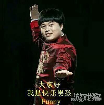 Funny直播爆料 Marin实力远超Jinoo