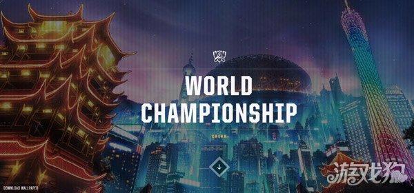 S7全球总决赛预热开始 拳头网站放出宣传图_