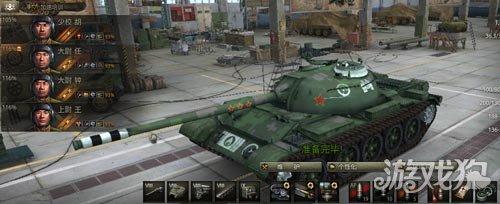 坦克世界59式全新玩法 新人上手之路