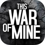 這是我的戰爭