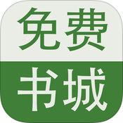 书旗免费小说安卓版V10.5.2.50