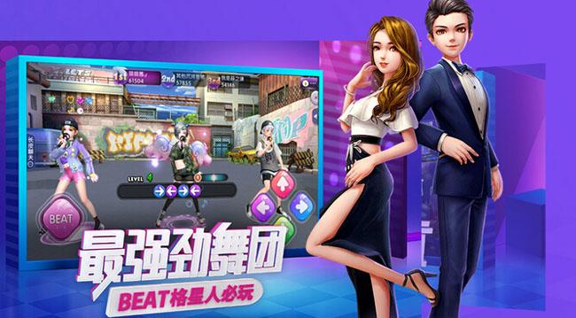 陈飞宇新歌首发诉说劲舞团手游的青春秘语