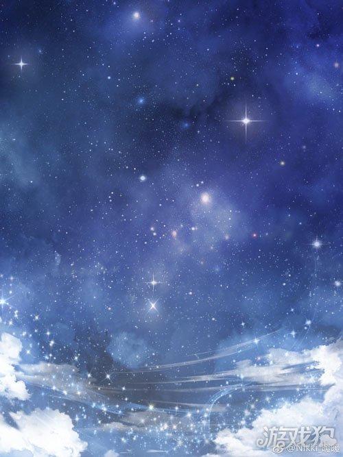 暖暖环游世界闪耀星空新背景炫酷登场