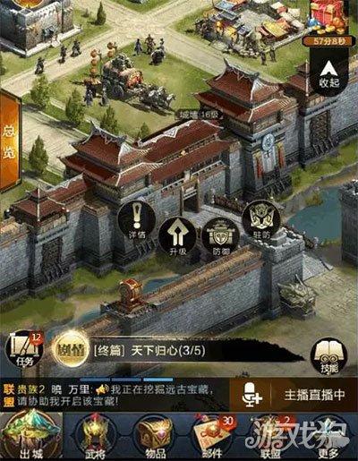 乱世王者城墙升级级驻守技巧详细说明_乱世王者_游戏狗