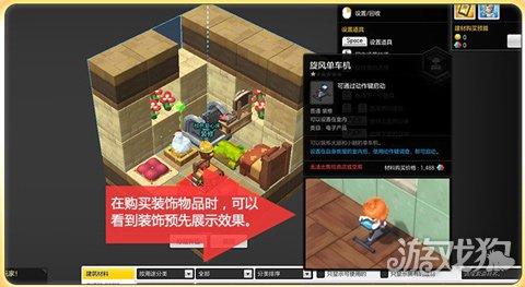 冒险岛2房屋建设玩法介绍 房屋装饰品如何获取