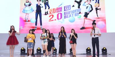 女司机的手速 劲舞团手游ChinaJoy玩家表演赛