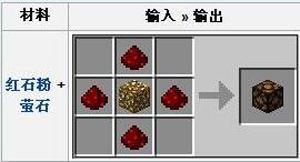 我的世界红石灯怎么合 我的世界红石灯合成攻略