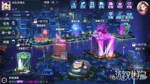 手机网游 劲舞团手游 > 正文     《劲舞团》手游2.