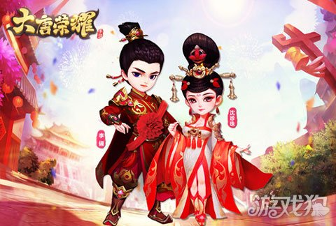 游戏狗 大唐荣耀 > 正文     在《大唐荣耀》手游浪漫世界中,情侣坐骑