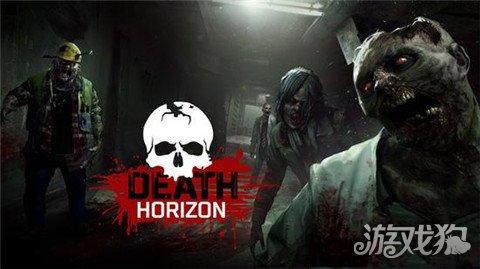 VR射击手游《死亡界限》 手机上第一视角打僵尸