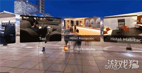 一款号称能让你学会30门外语的VR游戏