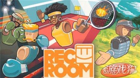 Rec Room将登陆PSVR且支持多人对战