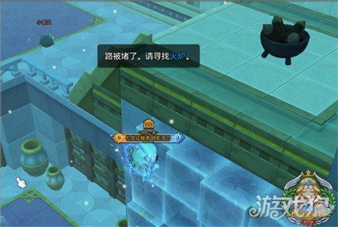 冒险岛2冰封神殿怎么打通关难点讲解