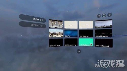 Moon VR播放器登陆Steam平台 终于有像样的播放器了