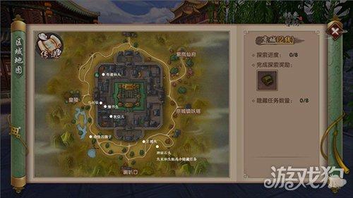 寻仙手游地图隐藏任务地点全面解析