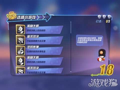 玩具大乱斗手游评测 轻型竞技小游戏大荟萃