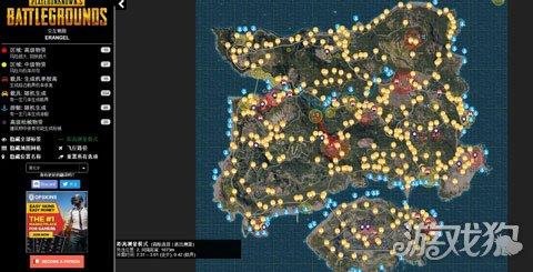 绝地求生地图模拟器 轻松掌握资源在哪刷_游戏