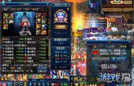 dnf2018春节礼包爆料 追忆刀剑神域装扮图片
