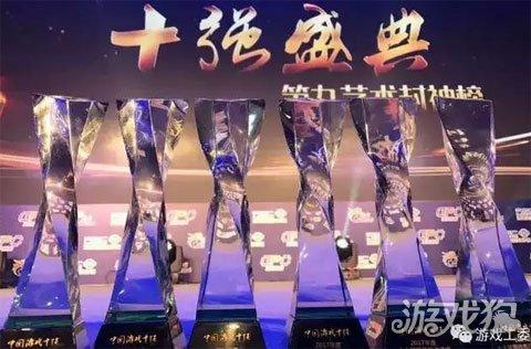 2017产业深圳报名猎鹰年开启游戏中国年度v产业俱乐部图片