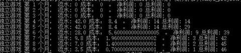 http://www.reviewcode.cn/yunjisuan/87956.html