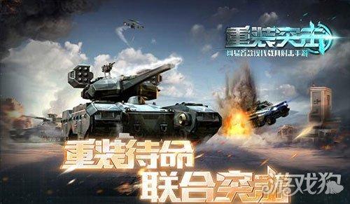 游戏采用超写实美术风格,载具设计既有现代化军事的影子,又加入了近