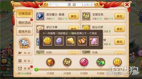 挖高级藏宝囹��9m�_梦幻西游手游高级藏宝图如何挖分享