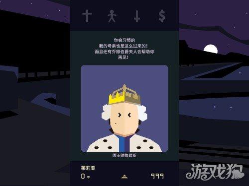 王权女王陛下攻略捍卫王冠左右王国玩法大全图片