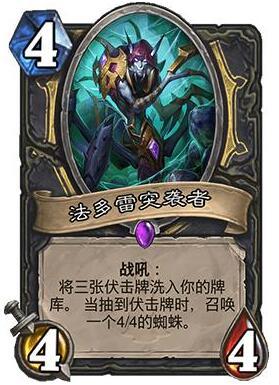 炉石传说狗头人版本国外玩家眼中最强和最弱的牌