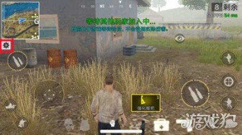 絕地王者勇士63槍械配件圖文解答 狙擊槍和步槍榜上有名