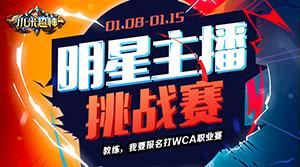 http://www.youxixj.com/redianxinwen/61394.html
