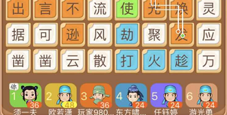 CG飞艇平安彩票游戏网