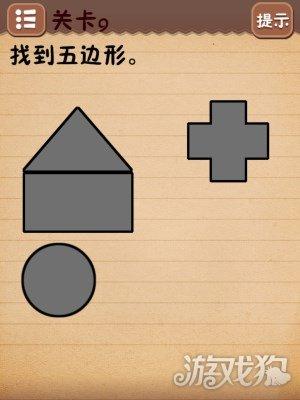 史上最囧遊戲4攻略全關卡圖文指南分享