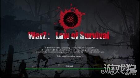 僵屍戰爭(TheWarZ)生存法則關卡過關收集資源方法說明
