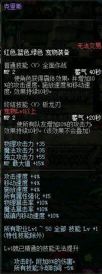 谁超过50秒_DNF2018年套宠物提升率计算 曾经的最强年宠刘关张跌下神坛_游戏 ...