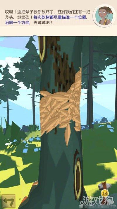 边境之旅砍树技巧 如何快速砍树