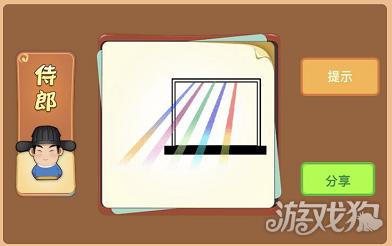 什么窗什么成语_成语故事简笔画