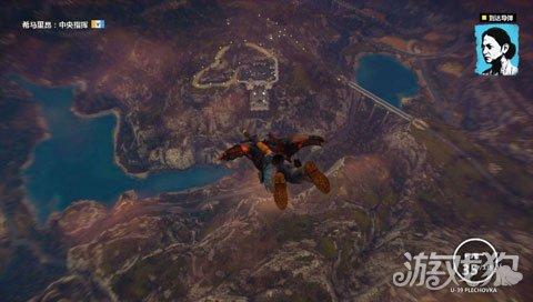 塞尔达滑翔翼任务图片