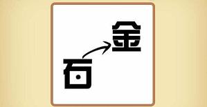 秒速牛牛-pk10牛牛官网